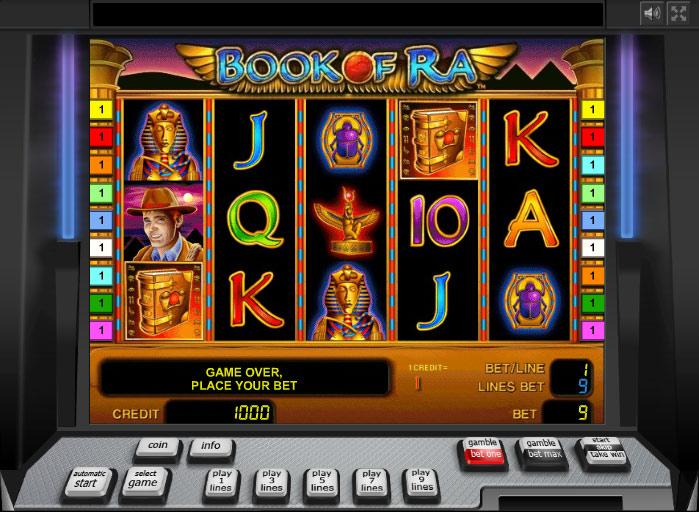 Дэмо игровые автоматы азартные игры вулькан