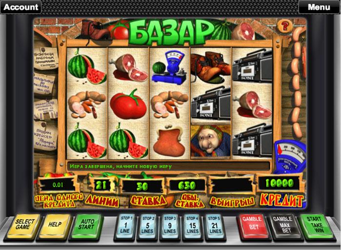 Вулкан игровые автоматы играть онлайн бесплатно базар автоматы игровые 2