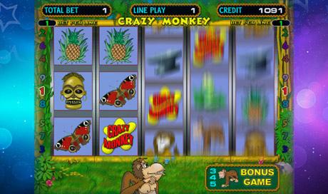 На деньги автомата из казино вулкан