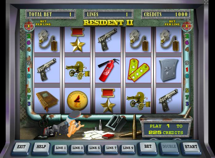 Игровые автоматы на 25 линий играть бесплатно без регистрации советские игровые автоматы онлайн