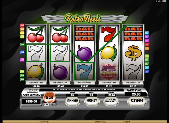 Игровые автоматы начальными деньгами casino 888 отыгрыш денег