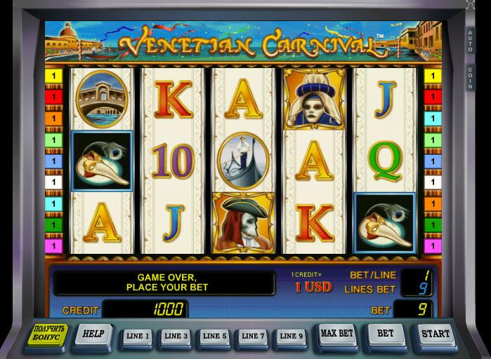 Игровое казино вулкан Реж скачать Играть в вулкан на смартфоне Оровичи установить