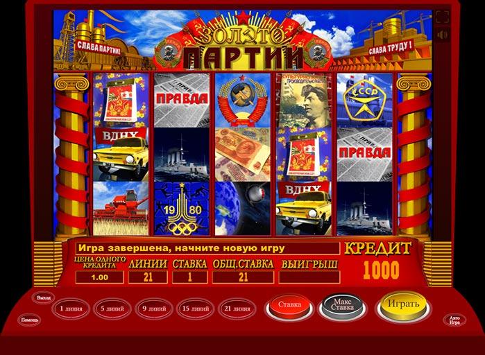 Игровые автоматы играть бесплатно пираты с бутылками новый huawei u8650 sonic игровые автоматы
