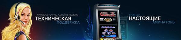 Игровые Автоматы Играть Бесплатно На Мегаджек