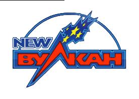 WebMoney Casino - Главная